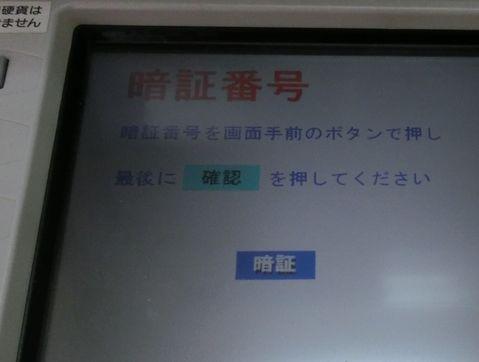 1108d.JPG
