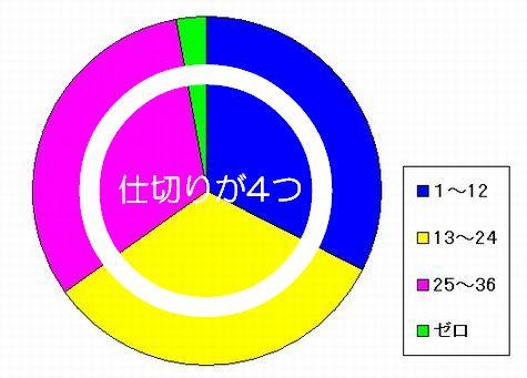 1226-4.jpg