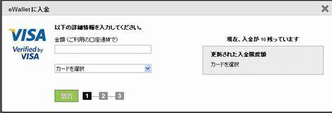 2013y12m16d_191247281.jpg