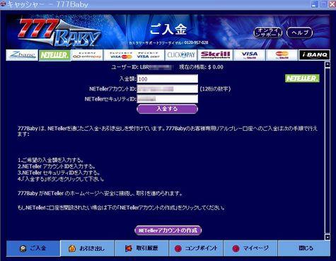 2013y12m16d_200008109.jpg