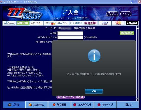 2013y12m16d_200055421.jpg